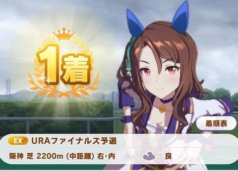 2021y04m14d_011819211