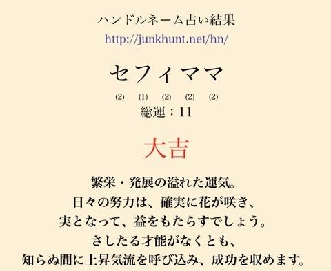 IMG_5446