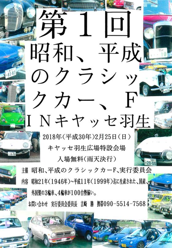 cab12ab4.png