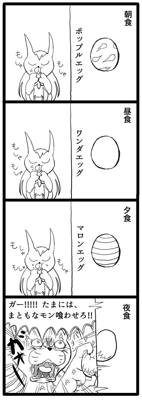 ぷそつのグルメ