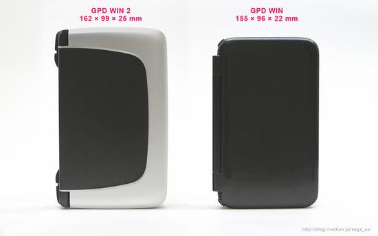 GPD_WIN2_012b