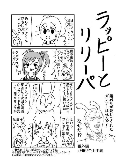 00369チームブログ_001