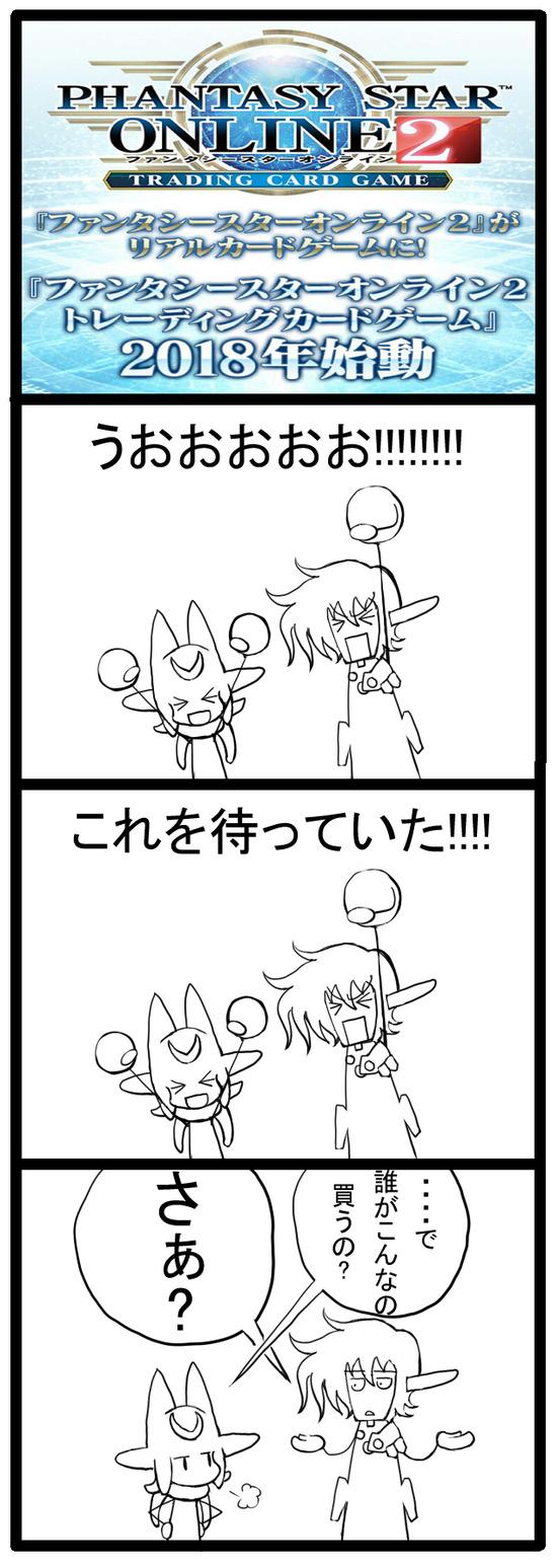速報!!!!