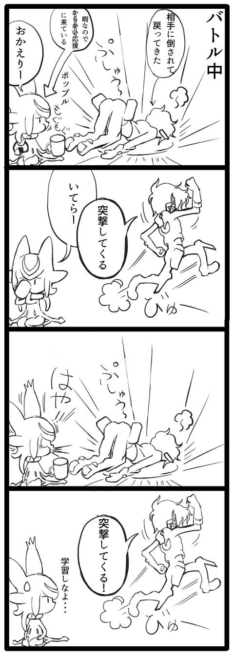 バトルアリーナ実装その弐