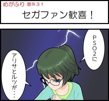 ss31-01