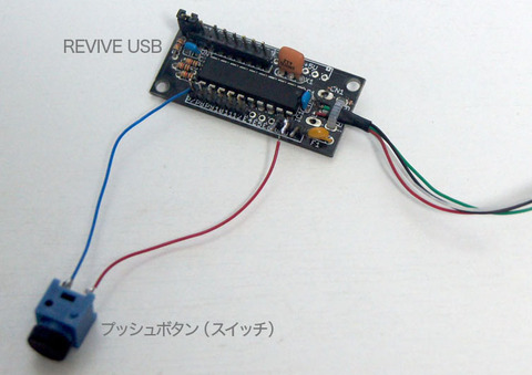 簡易device_b