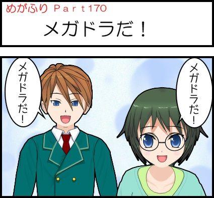 コミック 170-01