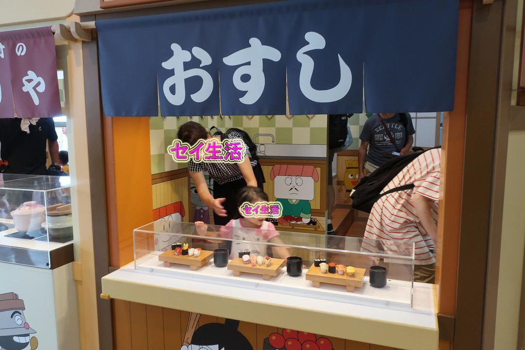 仙台アンパンマンミュージアム (29)