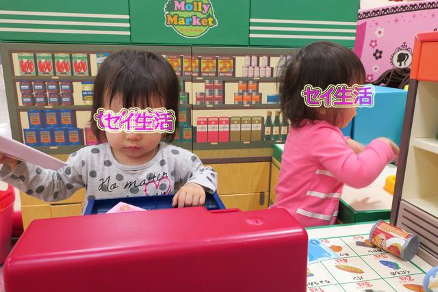 小さな動物園 (4)