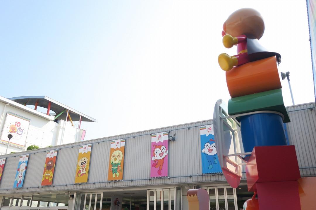 アンパンマンミュージアム (4)