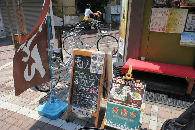 そらまめ祭り (12)