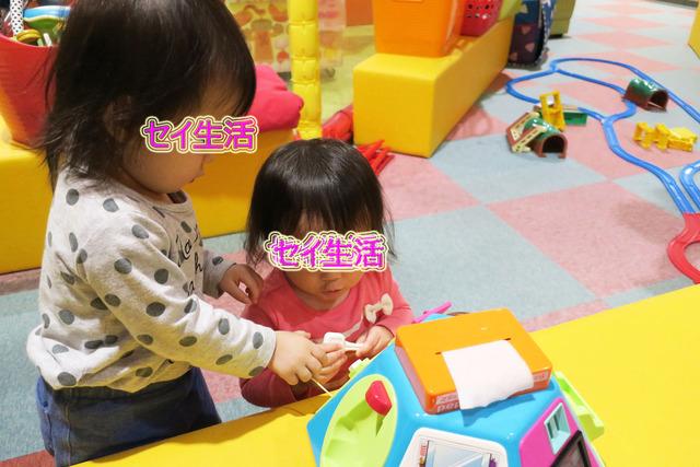 小さな動物園 (11)