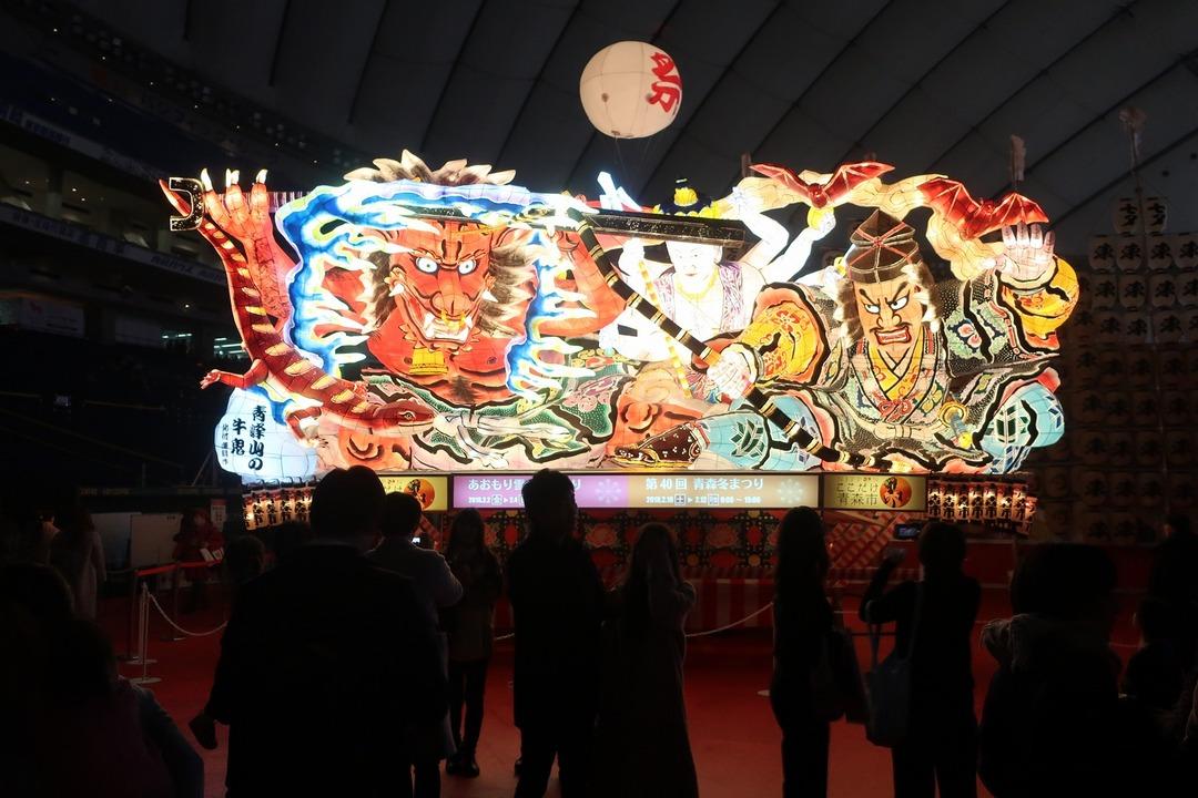 ふるさと祭り2018 (22)