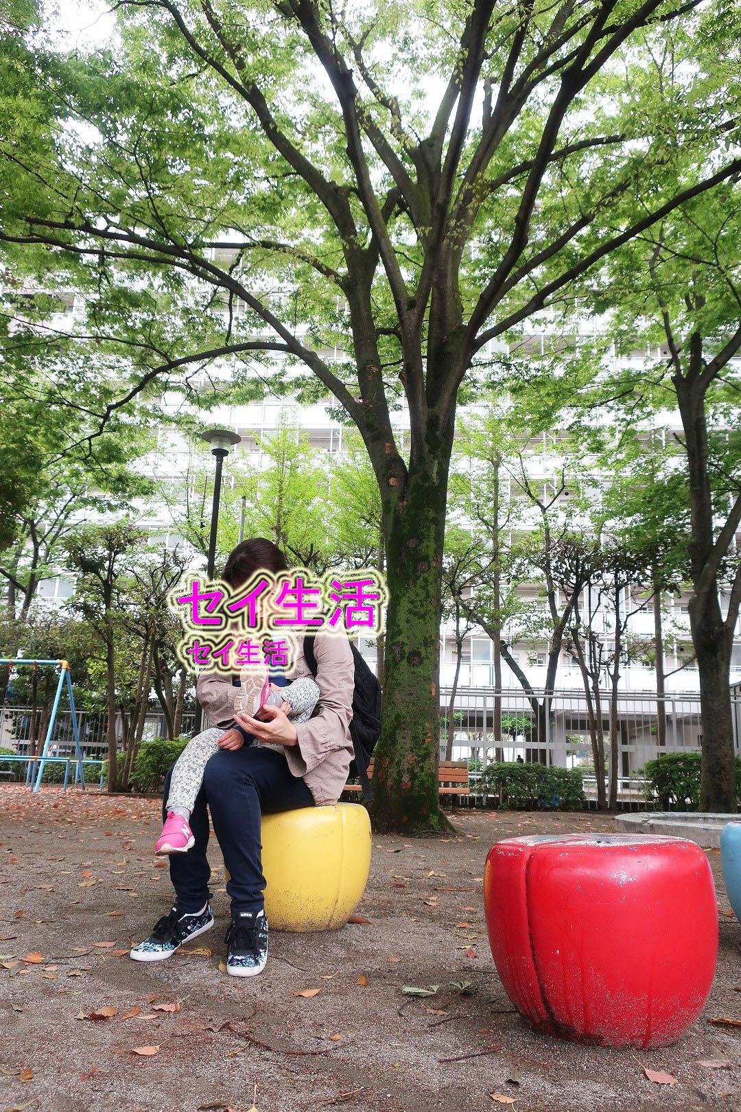西葛西公園 (5)