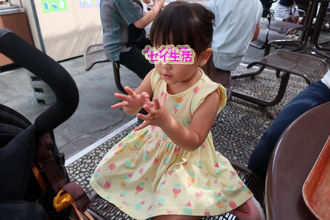 上野動物園 (16)