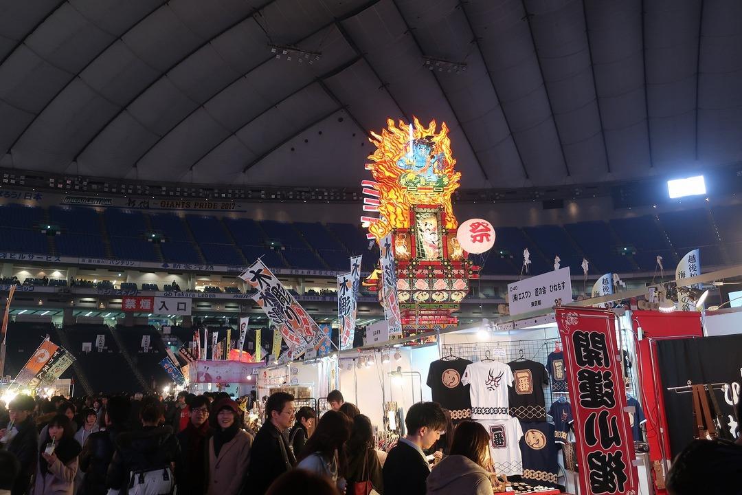ふるさと祭り2018 (21)