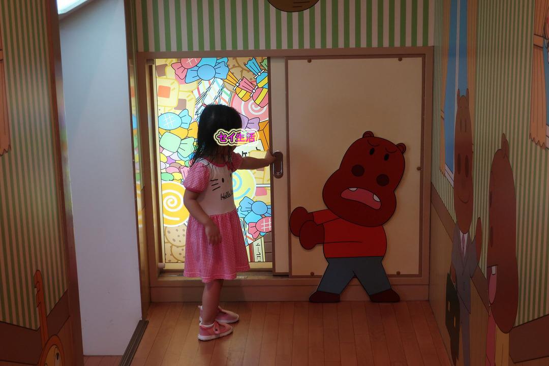 仙台アンパンマンミュージアム (28)