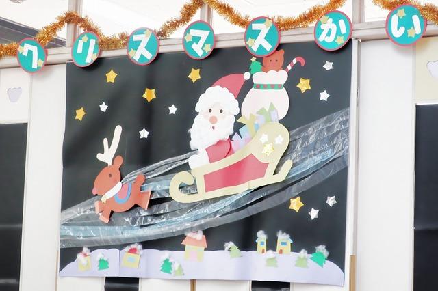 クリスマス会 (2)