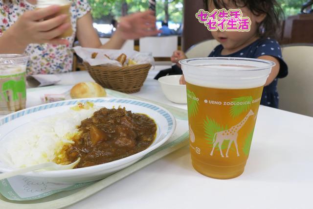 上野動物園 (13)