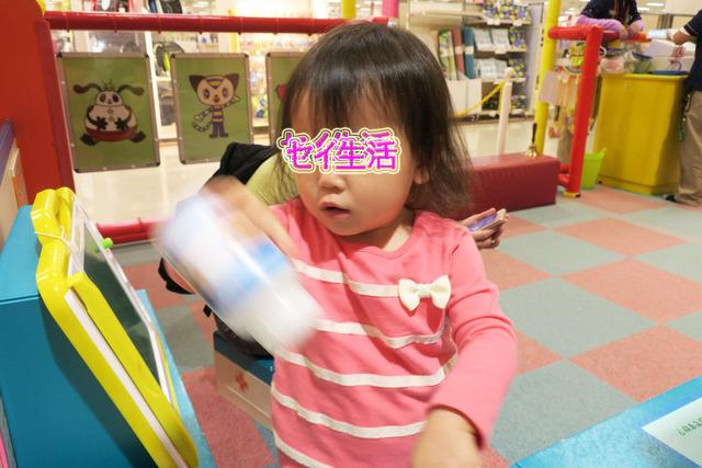 小さな動物園 (6)