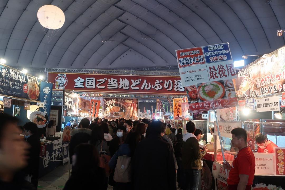 ふるさと祭り2018 (18)
