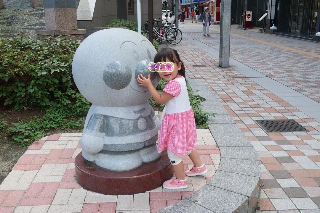 仙台アンパンマンミュージアム (1)