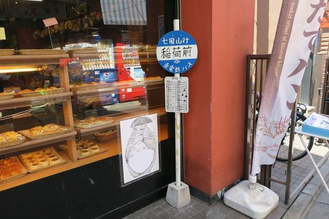 砂町銀座 (2)