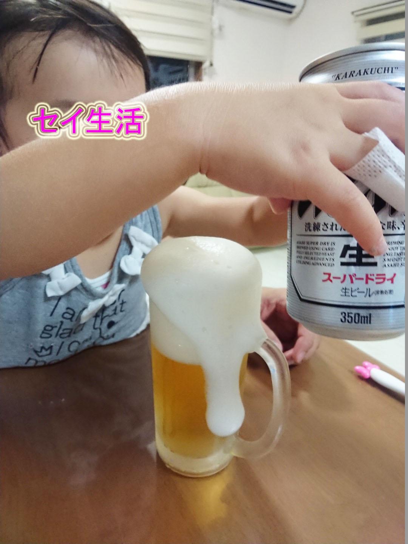 指の怪我 (2)