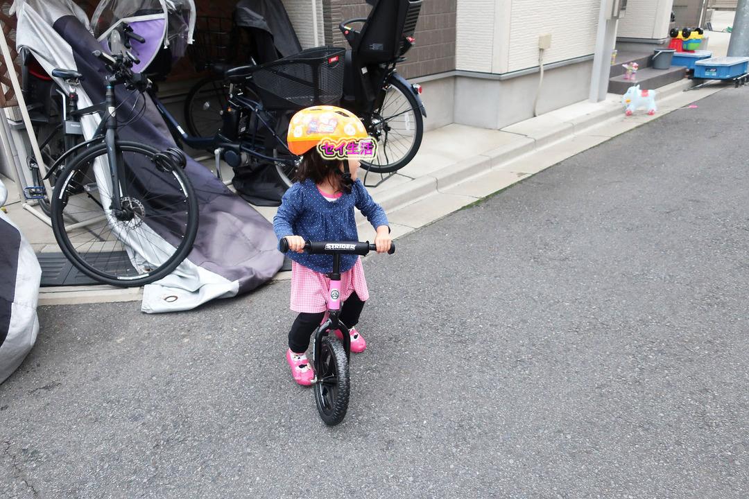 ママは名古屋 (2)
