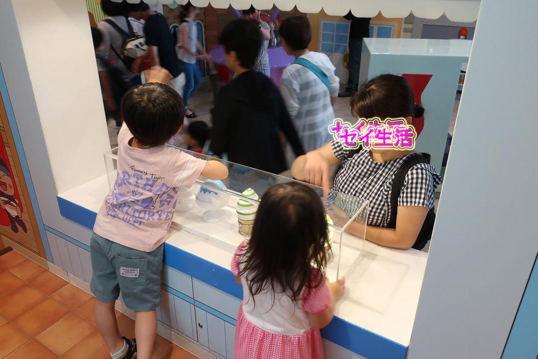 仙台アンパンマンミュージアム (11)