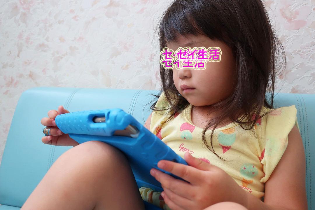 抜糸 (4)