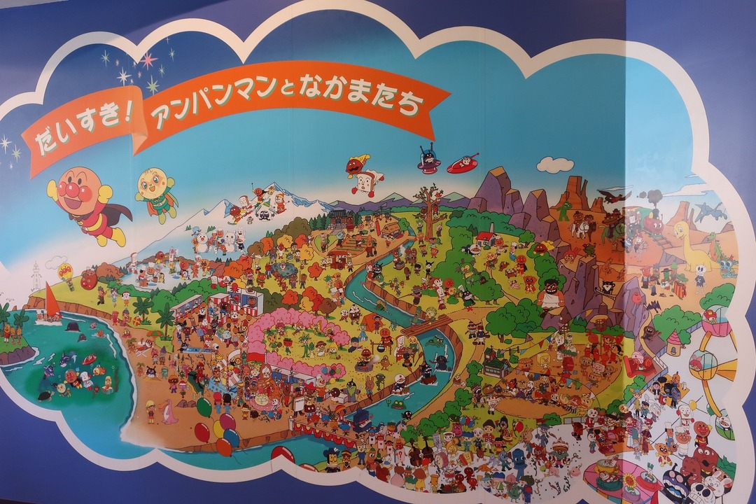 仙台アンパンマンミュージアム (17)