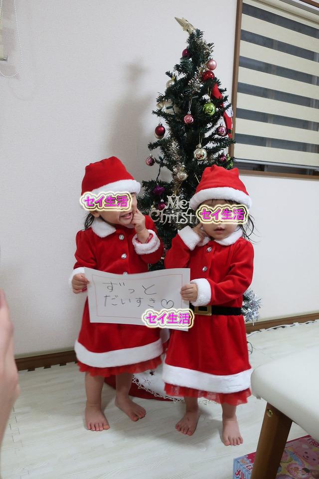 クリスマス (11)
