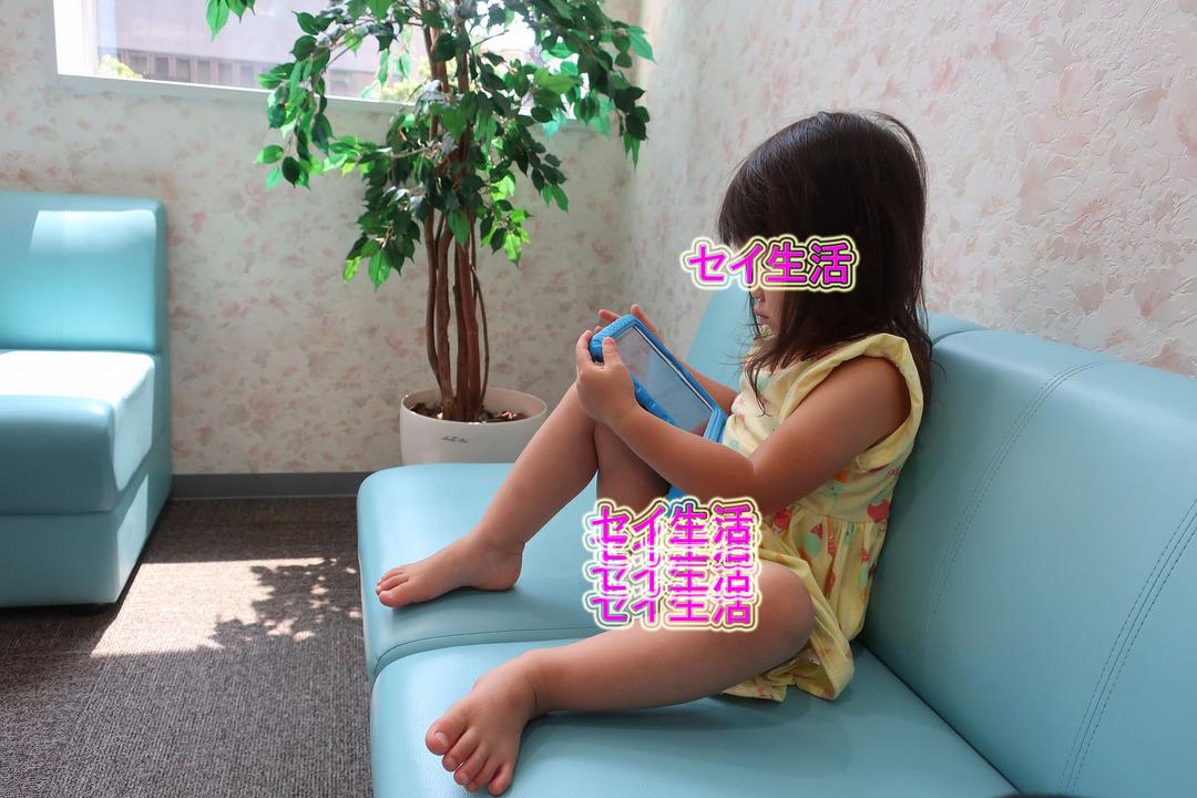 抜糸 (3)