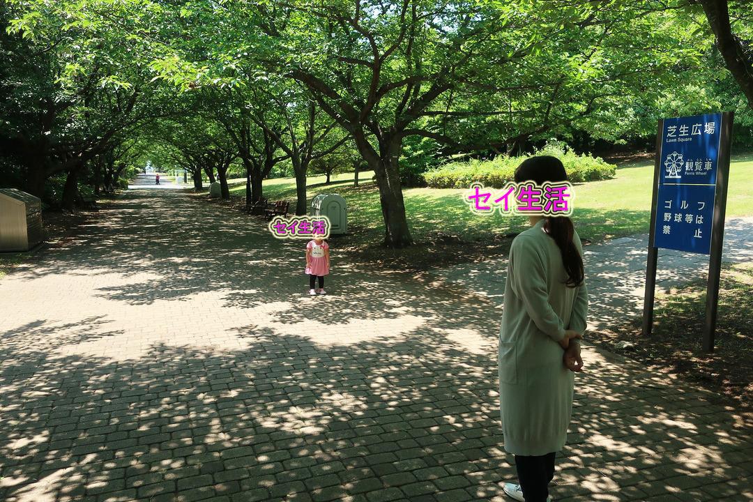 葛西臨海公園 (9)