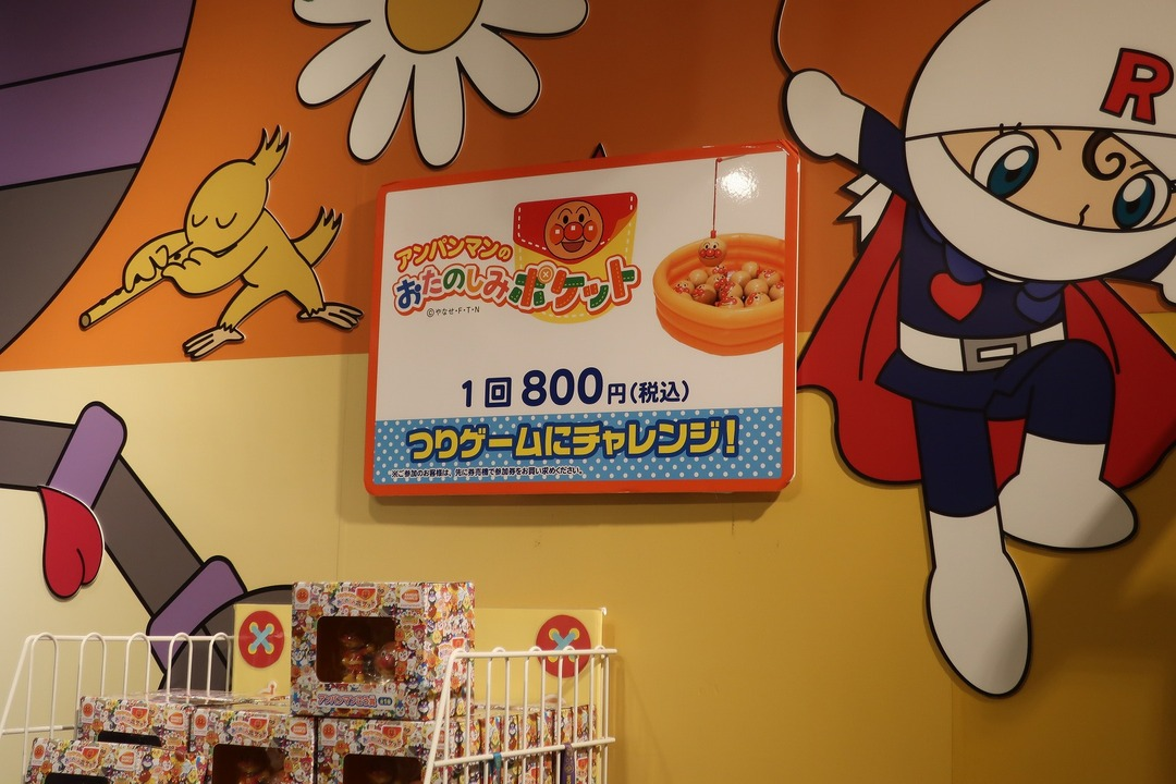 仙台アンパンマンミュージアム (49)