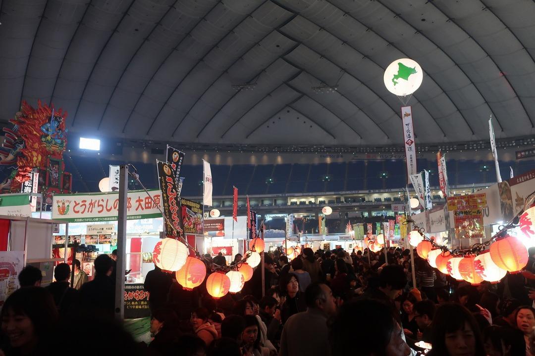 ふるさと祭り2018 (8)