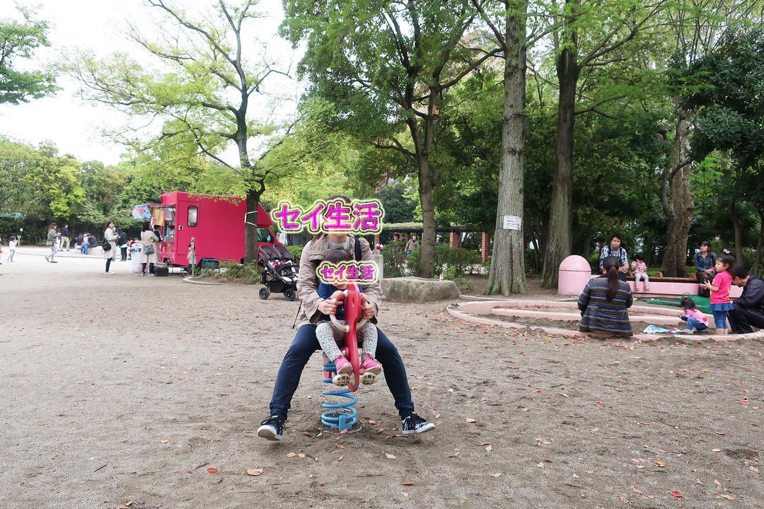江戸川自然動物園 (17)