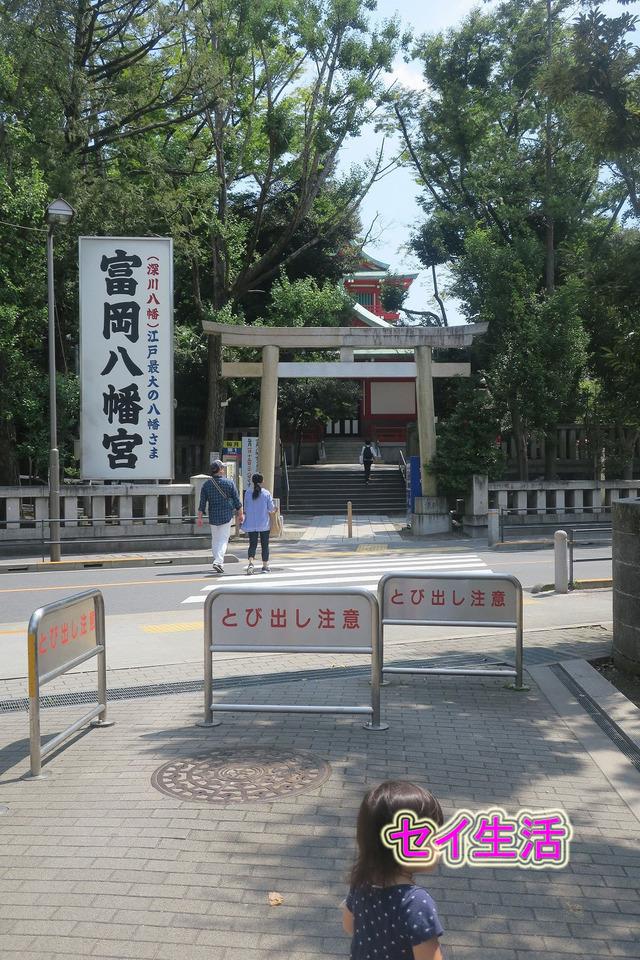 富岡八幡宮 (2)