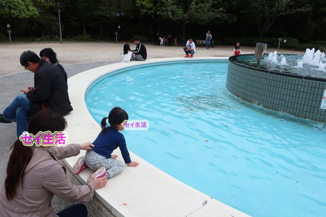江戸川自然動物園 (15)