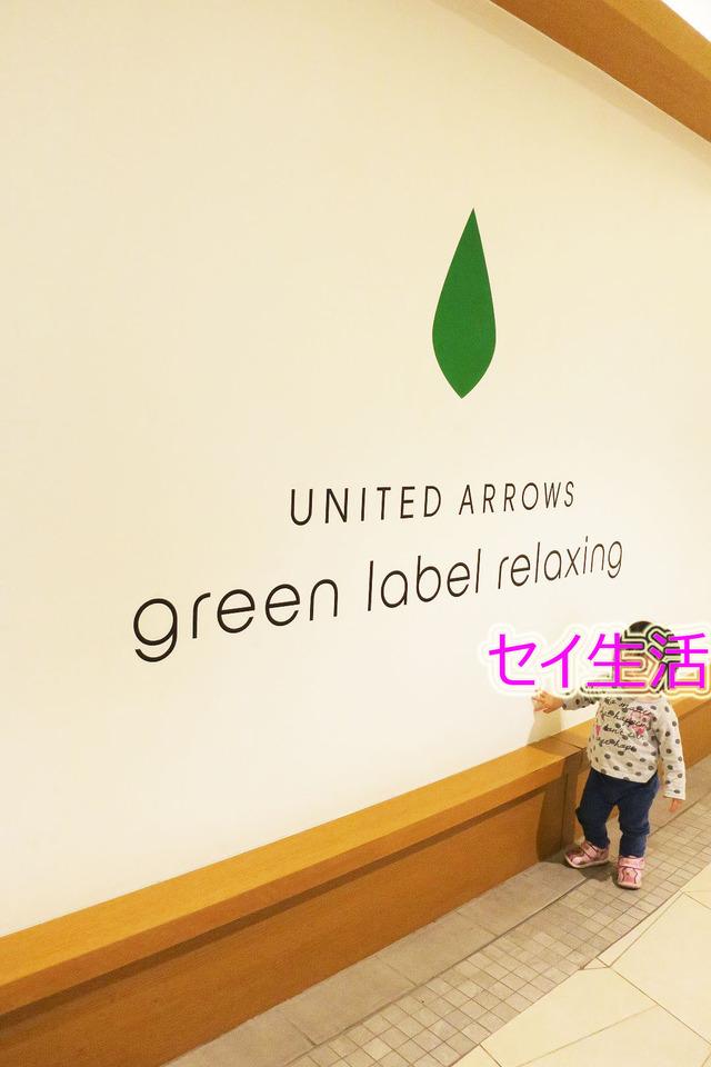 東京スカイツリー (13)