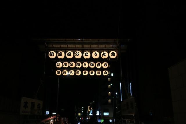築地本願寺盆踊り (6)
