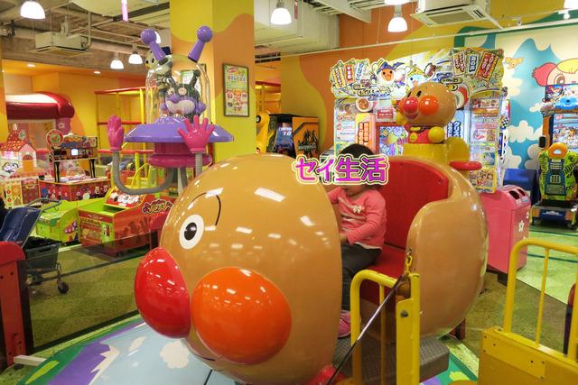 小さな動物園 (13)