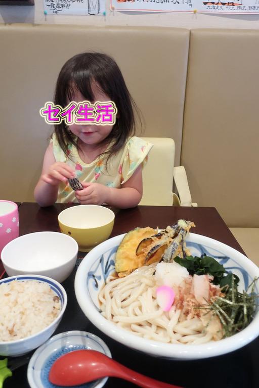 抜糸 (9)