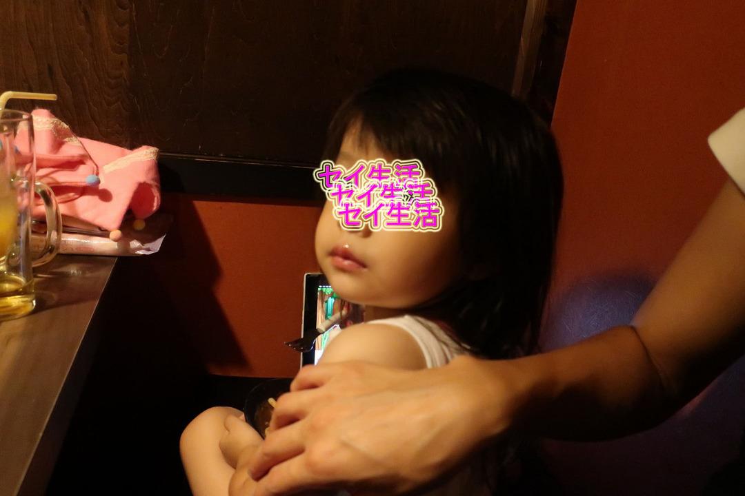 娘の誕生日会1日目 (15)