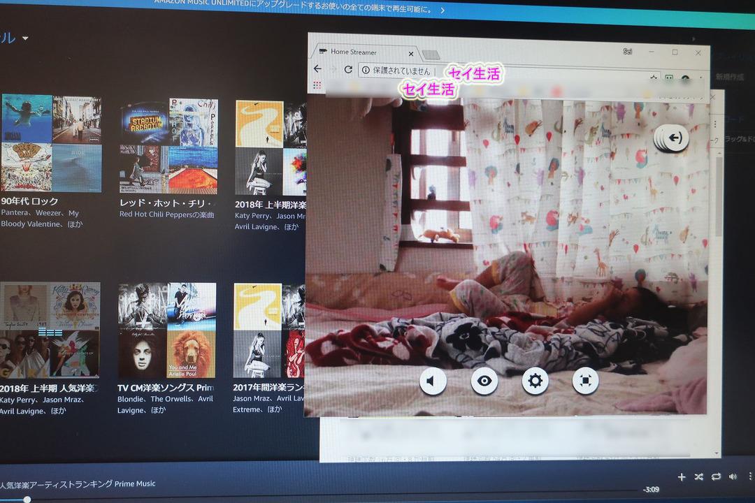 Home Streamer Lite (2)