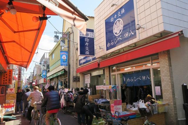 砂町銀座 (3)