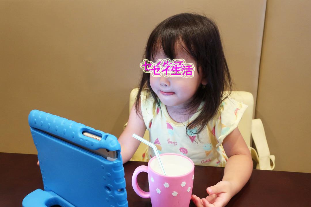 抜糸 (5)