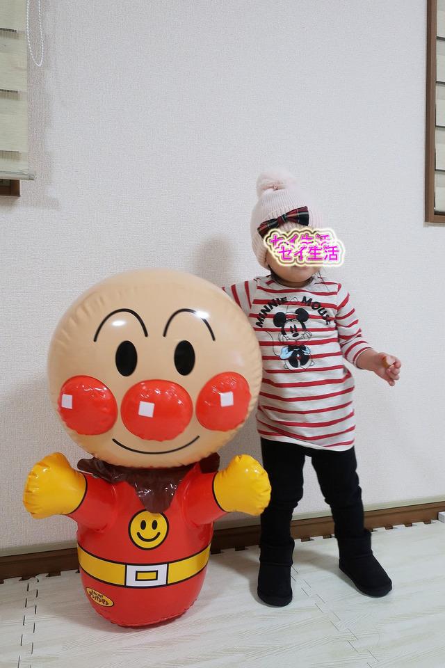 アンパンマンと (2)