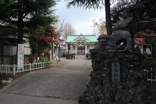 砂町銀座から図書館から公園 (6)